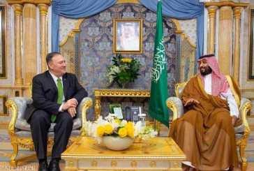 بومبيو: امريكا تدعم حق السعودية في الدفاع عن نفسها