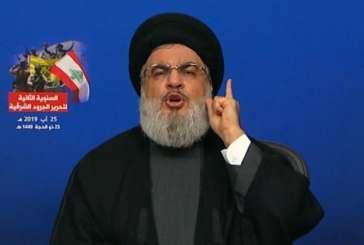 حزب الله يقر بامتلاكه صواريخ دقيقة ويهدد بالرد على إسرائيل والمنطقة