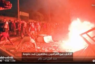 استمرار الاحتجاجات في العراق رغم حظر التجول وارتفاع عدد القتلى إلى 40 شخصًا