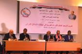 اللواء مهدي الزبيدي يلقي كلمة حركة التحرير الوطني الأحوازي في مؤتمر حركة النضال