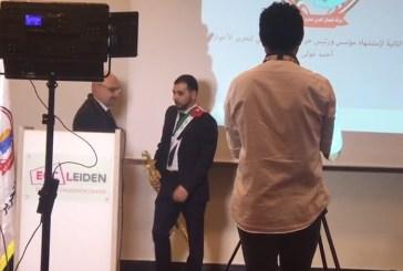 تكريم الشهيد القائد أحمد مولى من قبل قيادة حركة التحرير الوطني الأحوازي