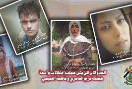 العدو الايراني يشن حملت اعتقالات واسعة شملت مريم العامري و فاطمة التميمي
