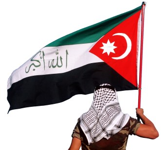Ahwaz Flag علم الأحواز