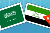 حركة التحرير الوطني الأحوازي تستنكر الاعتداء على رأس تنورة السعودي