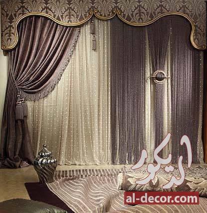 Curtains (216)