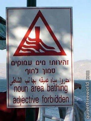 noun area swimming
