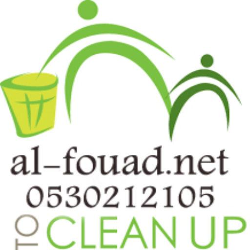 شركة ركن الضحى للخدمات المنزلية بابها 0508162253 Cropped-logo-alfouad