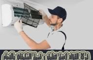 شركة تنظيف مكيفات بالدمام 0503067654 غسيل وتنظيف شامل للمكيف