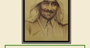 السفارة السعودية في الأردن تخصص يوماً للمواطنين السعوديين للاحتفال باليوم الوطني 87
