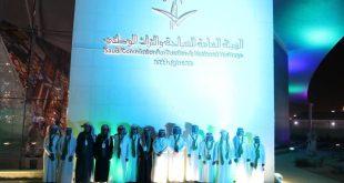 زاروا الجنادرية والدرعية و مترو الرياض الهيئة العامة للسياحة والتراث الوطني تنظم رحلة سياحية لطلاب ثانوية الملك سلمان