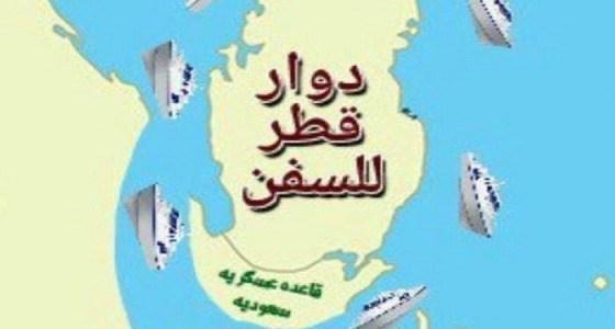 تمويل سعودي إماراتي لقناة سلوى.. وشركات مصرية ستتولى العمل