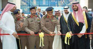 تحت رعاية الأمير مشعل بن ماجد وتواجد أكثر من 170 شركة عارضة من 25 دولة مدير الدفاع المدني بجدة يفتتح فعاليات المعرض التجاري للأمن والسلامة والوقاية من الحرائق