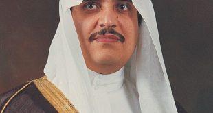 الأمير محمد بن فهد يرأس اجتماع مجلس أمناء جامعة الأمير محمد بن فهد غداً