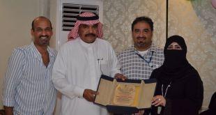 الأخصائية النفسية فاطمة أحمد السليماني تقيم  حفل إفطار للأيتام ( بهجة يتيم )