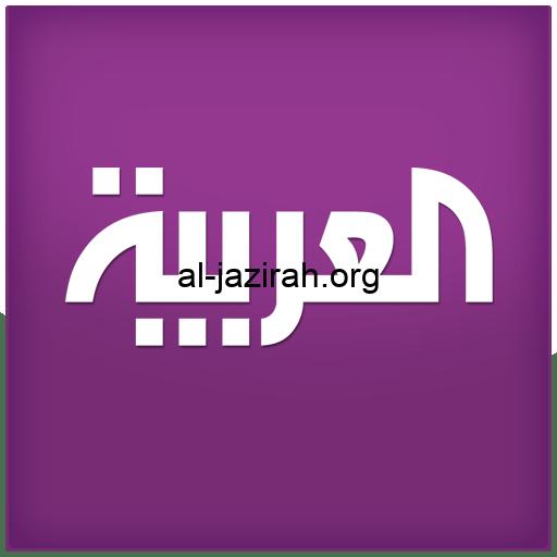 اخبار الرياضة من العربية