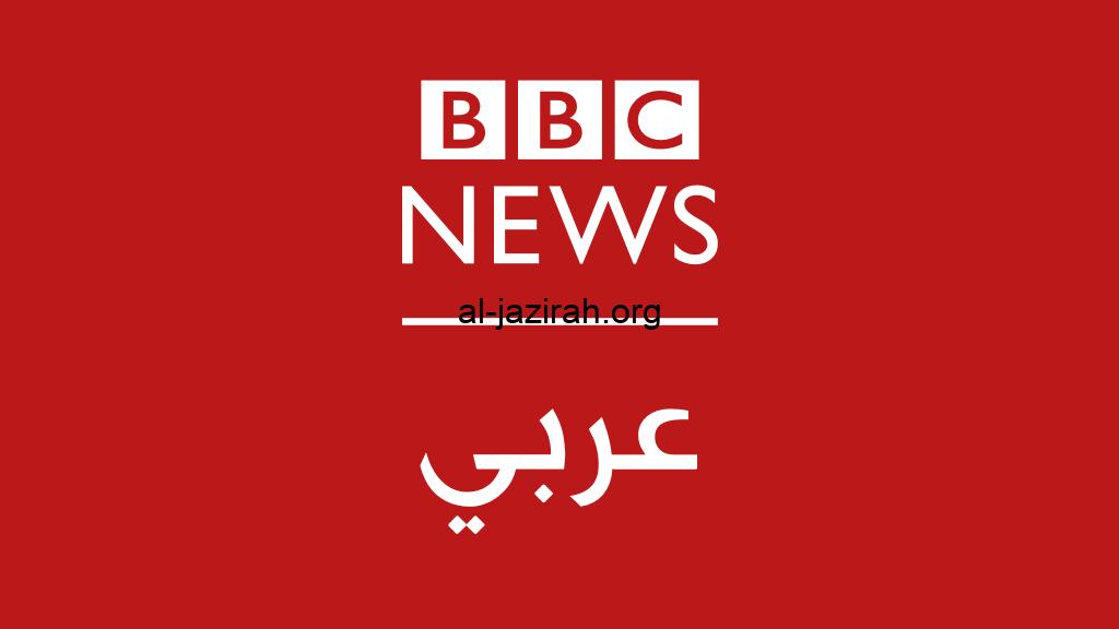 اخبار الرياضة من بي بي سي
