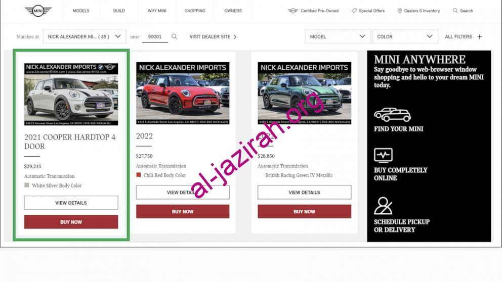 مفاجأة أمازون تستعد لبيع السيارات على موقعها