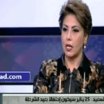 بالفيديو:فجر السعيد تهاجم الإخوان وتكشف سبب حب الشعب الكويتي للسيسي!