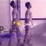 فيديو.. شاهد رقص عسكريان إماراتيين على أغنية بربس السعودية