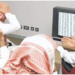 مؤشر الأسهم السعودية يفتتح على انخفاض حاد بـ 6.5 في المئة