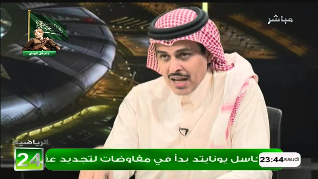 بالفيديو..النوفل:مشجعو الشباب 24 مشجع وسبق أن عدّيتهم