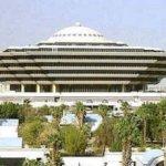 الداخلية: تنفيذ حكم القصاص بحق مواطن قتل آخر في الرياض