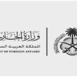 تحرير رجلي أعمال سعوديين احتُجزا في بوركينافاسو