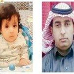 الصيعري: دفنت طفلتي أريام وأنتظر نتائج التحقيق