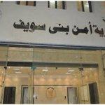 اختطاف مواطنان سعوديان في صعيد مصر وطلب فدية مليون ريال لإطلاق سراحهما !