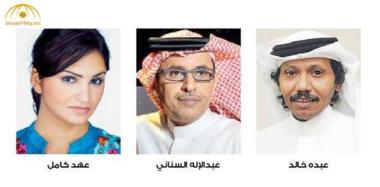 مهرجان الشباب للأفلام يختار خال والسناني والمخرجة عهد كامل للجنة التحكيم