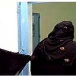 """سجن وجلد سعودية بتهمة الإساءة والتشهير ل""""مديرة مدرسة """"فى الباحة"""