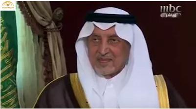 بالفيديو : خالد الفيصل يتحدث عن تفاصيل مكالمة الملك سلمان له أثناء توجهه لمحافظة الكامل