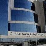 جامعة سعودية تدفع مليوني دولار رشوة لرفع تصنيفها العالمي