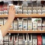 نقاء: ريالان الزيادة الجديدة لعلبة السجائر