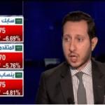 """خسائر """"فادحة"""" لأسواق الخليج ومؤشر """"السعودية"""" يهبط إلى أكثر من7 في المئة"""