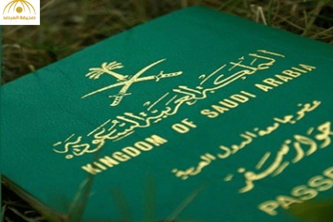 مبتعث دون جواز يتحول إلى هدف للسلطات الأميركية