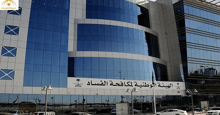 «نزاهة» والمباحث الإدارية تطيحان بموظف في «مالية جازان» تقاضى رشوة 4 ملايين ريال