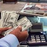 صحيفة مصرية:الدولار خرج عن السيطرة وسيصل 12 جنيها خلال أيام!