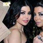 بالفيديو : الاعتداء على شقيقة هيفاء وهبي وإصابتها بجرح بالغ في رأسها