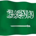 تعرف على  مراحل تشكيل العلم السعودي-صورة