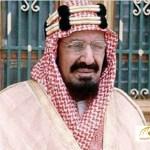 هذا ما فعله الملك عبدالعزيز بـباب الكعبة
