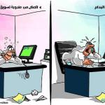 """شاهد: أفضل كاريكاتير """"الصحف"""" ليوم الخميس"""