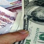 سعر صرف الجنيه المصري أمام الدولار في السوق السوداء بعد يوم من قرار التعويم