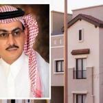 """عبد الحميد العمري يرصد  تحديات تواجه """"فقاعة العقار"""".. ويطرح حلا للأزمة"""