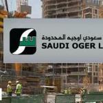 """""""سامبا"""" تطيح بآمال """"سعودي أوجيه"""" وترفض جدولة ديونها"""