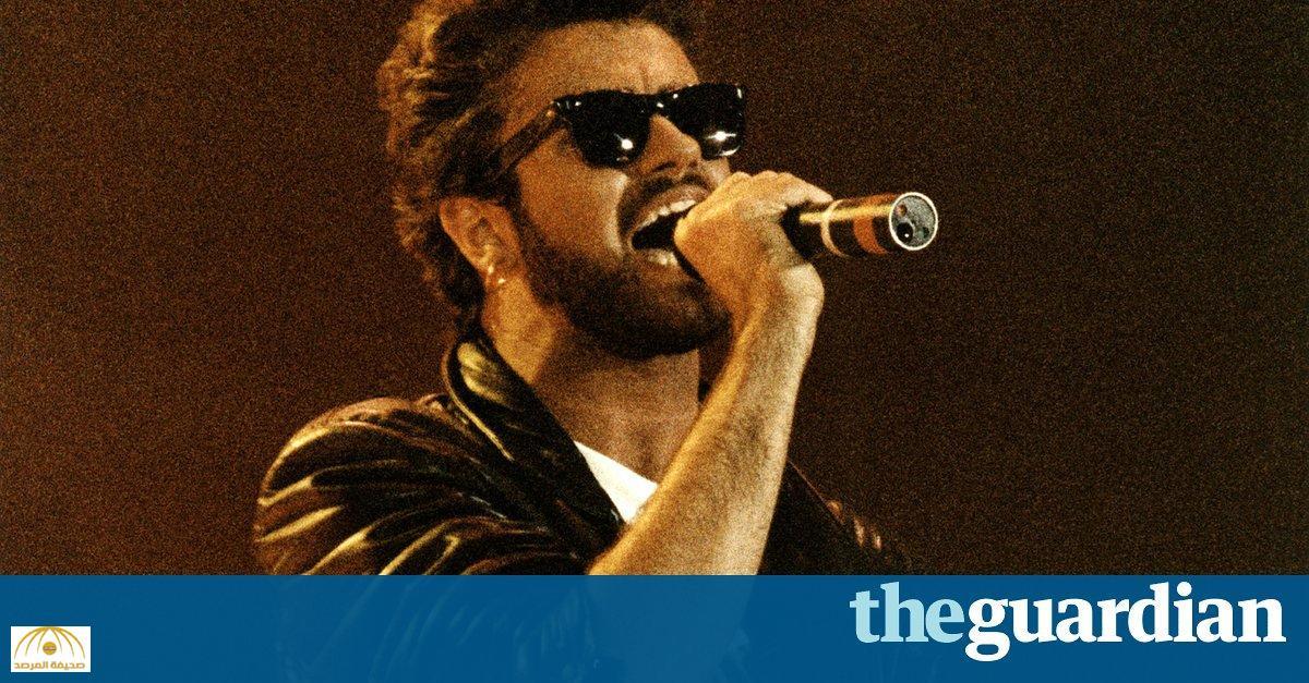 """رويترز: وفاة المغني البريطاني """"جورج مايكل"""" عن 53 عاما"""