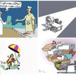 """شاهد:أفضل كاريكاتير """"الصحف"""" ليوم الأحد"""