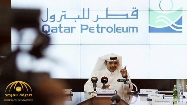 """""""قطر للبترول"""" تعلن موقفها من إمدادات الغاز إلى الإمارات"""