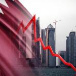 قطر على أعتاب كارثة اقتصادية