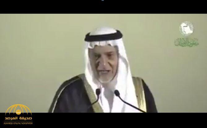 بالفيديو: الأمير تركي الفيصل يروي تفاصيل موقف حدث بين أخيه سعود وممرضة سألته عن اسم الرئيس الأمريكي!